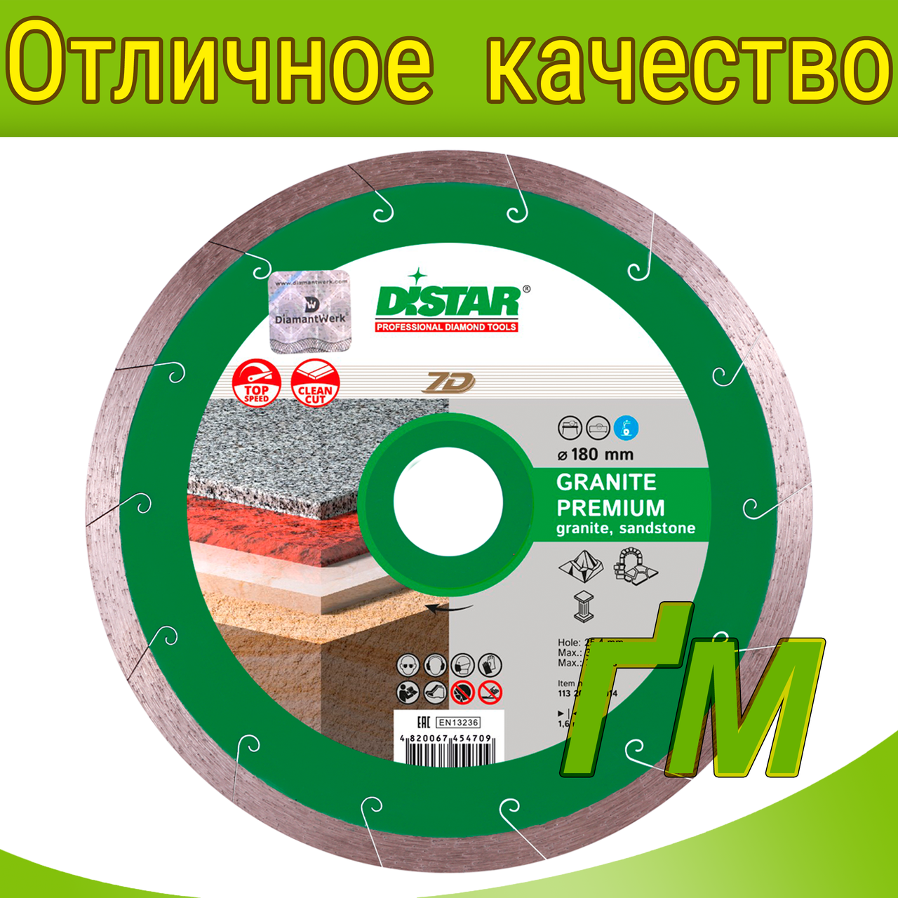 Алмазные диски для станков Distar Granite Premium 1A1R 350x2,4x10x32