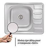 Кухонная мойка Imperial 6350 Satin (IMP6350SAT), фото 3