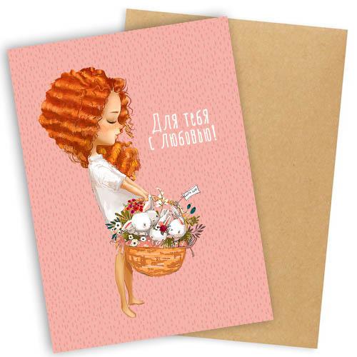 Открытка с конвертом City-A Для тебя с любовью!
