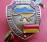 Відзнака Поранений в бою За волю України, фото 2