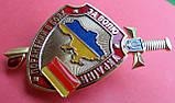 Відзнака Поранений в бою За волю України, фото 4