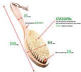 Щетка для сухого массажа деревянная (n-766), фото 2