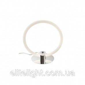Настольный светильник REDO 01-2228 SPELL CHROME