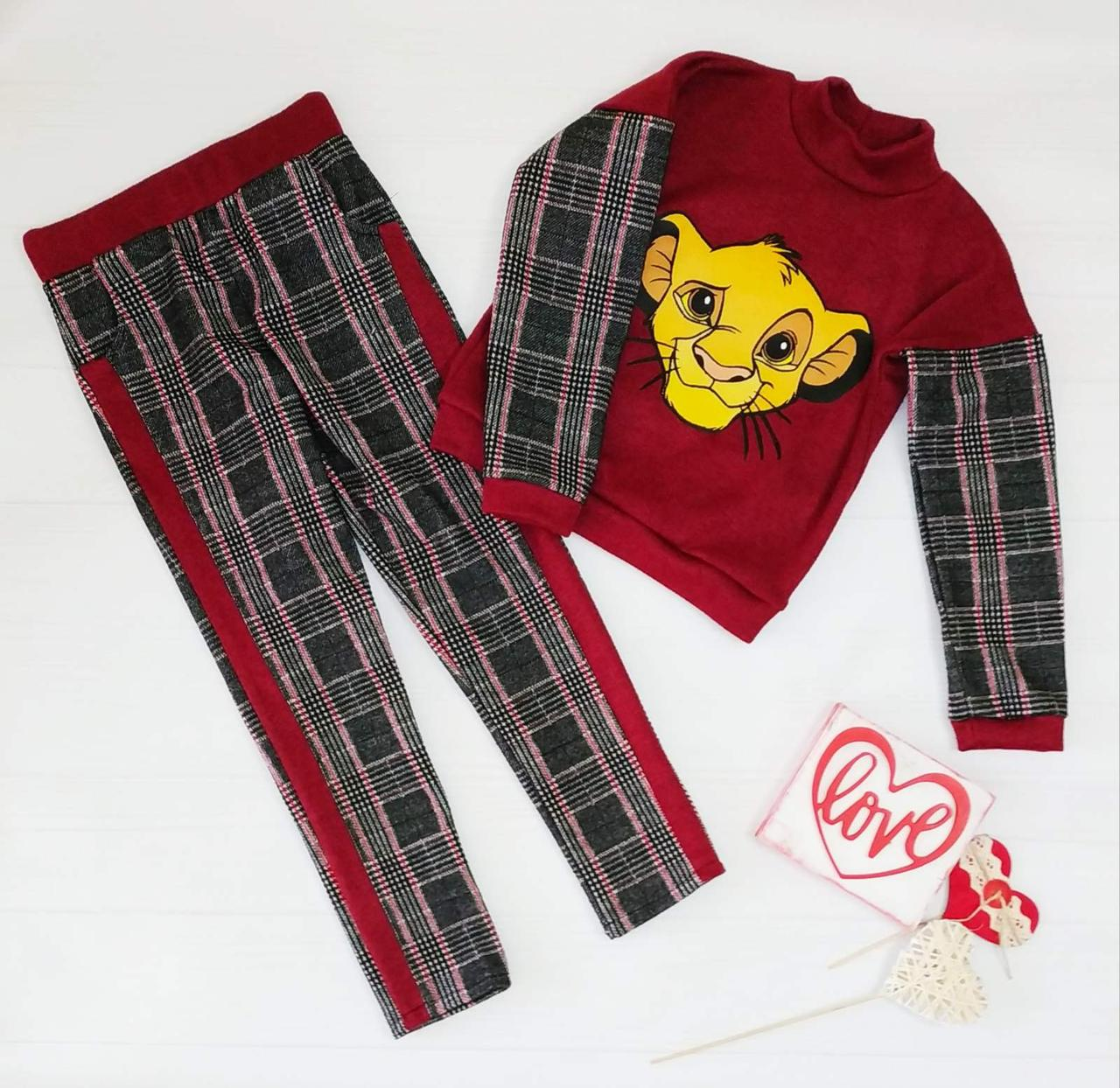 Дитячі костюми тепленькі з Симбо