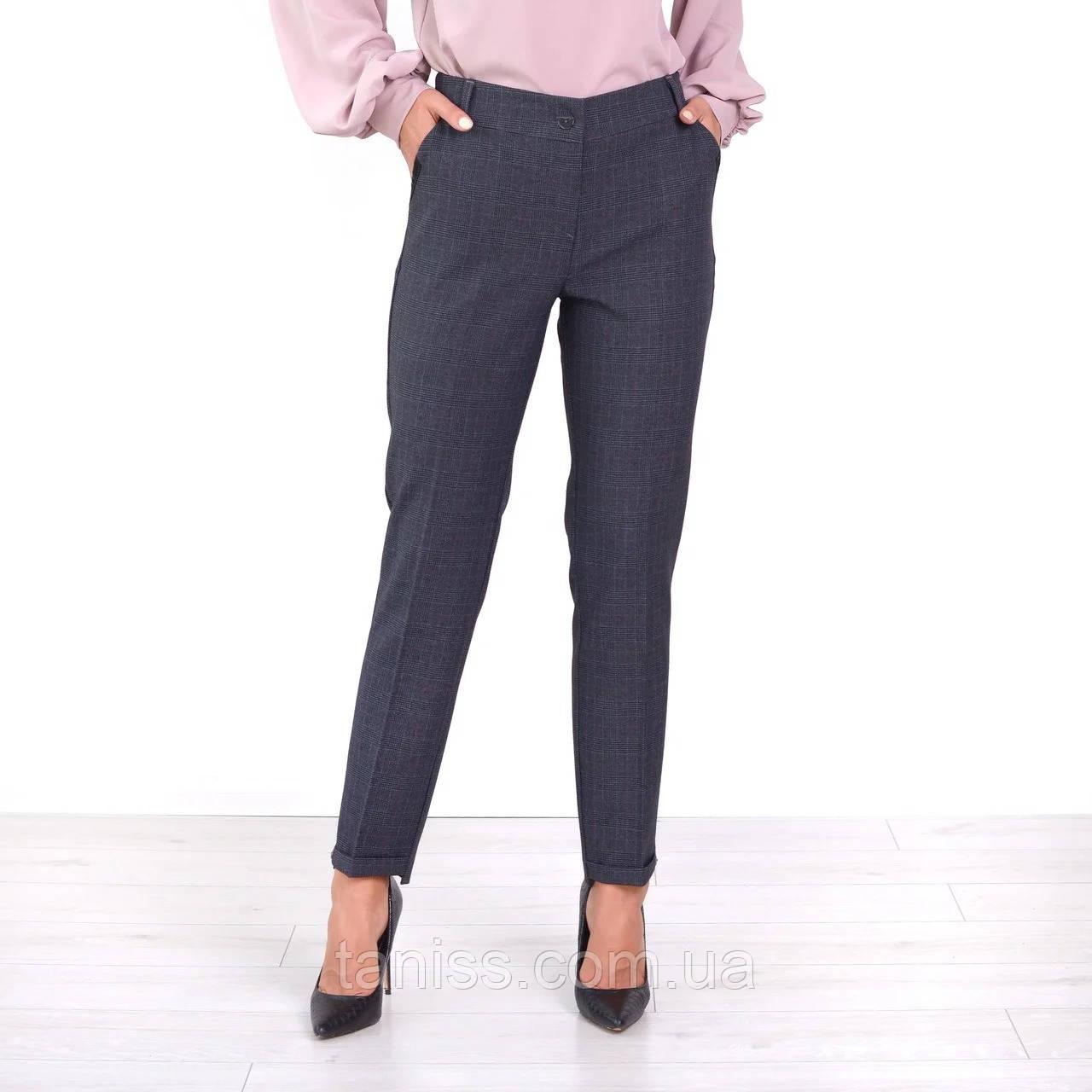 """Женские классические  брюки  """"Альмира """",ткань костюмка размеры 46,48 50,52,54,56,58, клетка № 2,брюки"""