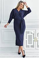 Стильное красивое модное платье с запахом, повседновное удобное платье Чикаго