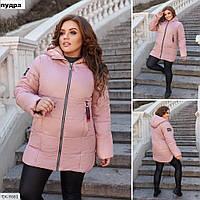 Жіноча тепла курточка з плащовки на синтепоні 200, фото 1