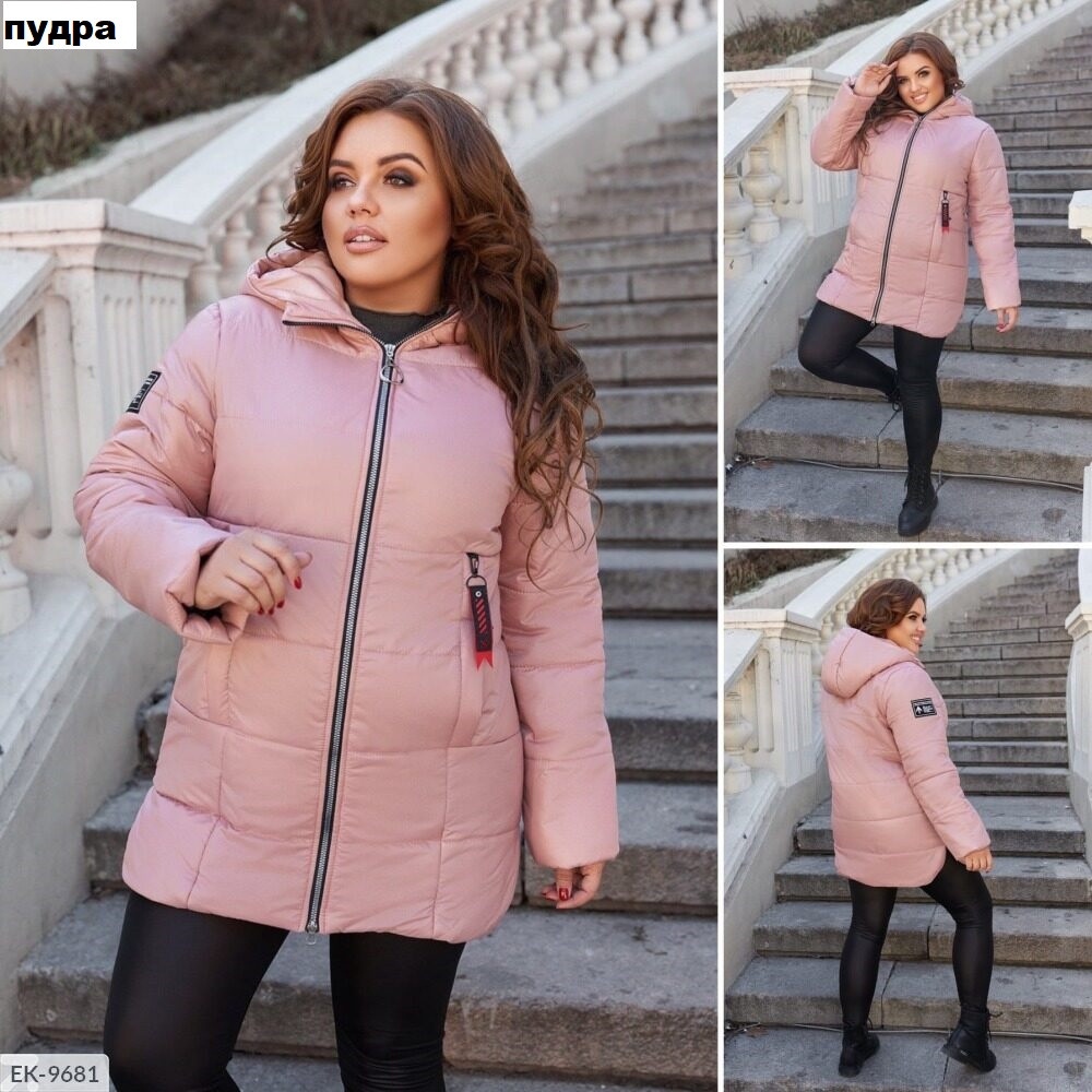 Жіноча тепла курточка з плащовки на синтепоні 200