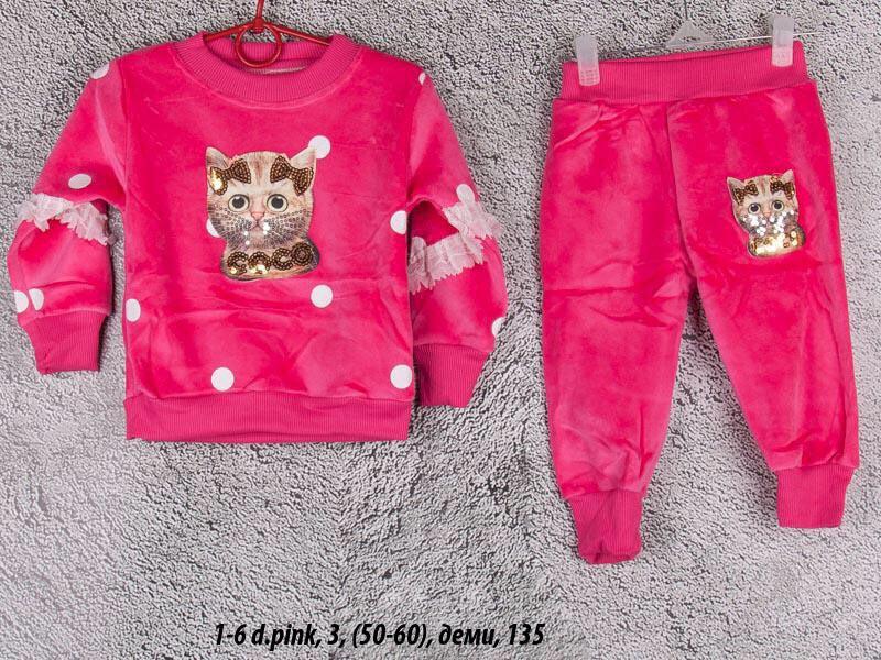 Детский спортивный костюм 1-6 d.pink