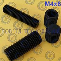 Винт установочный М4х6 DIN 913, ГОСТ 11074-93, ISO 4026.