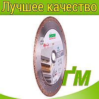 Алмазные диски для станков Hard Ceramics Advanced 1A1R 250x1,5x10x25,4, фото 1
