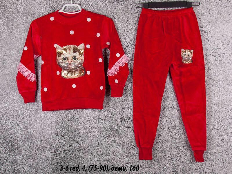 Детский спортивный костюм 3-6 red