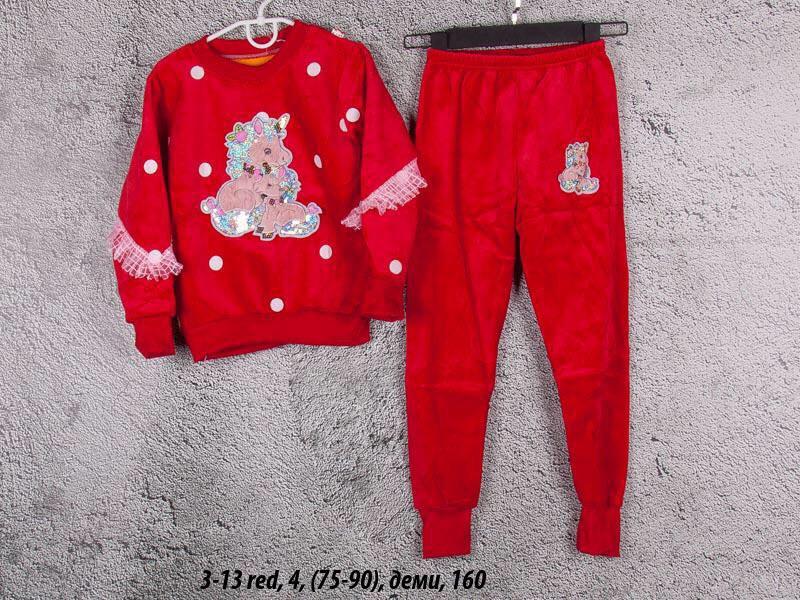 Детский спортивный костюм 3-13 red
