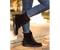 Ботинки демисезонные Astra, фото 1