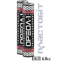 Пластобит ЕКП-4.0сл 10-м²