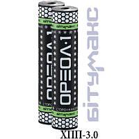 Битумакc ХПП-3.0 10 м²