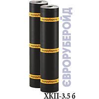 Рубероид рулонный Еврорубероид ХКП-3.5 б 10 м²