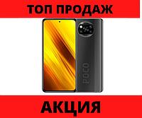 Смартфон Xiaomi Poco X3 6/128GB. 1шт. Серый. NFC, версия на 128 ГБ