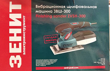 Вибрационная шлифовальная машина Зенит ЗВШ-300, фото 2
