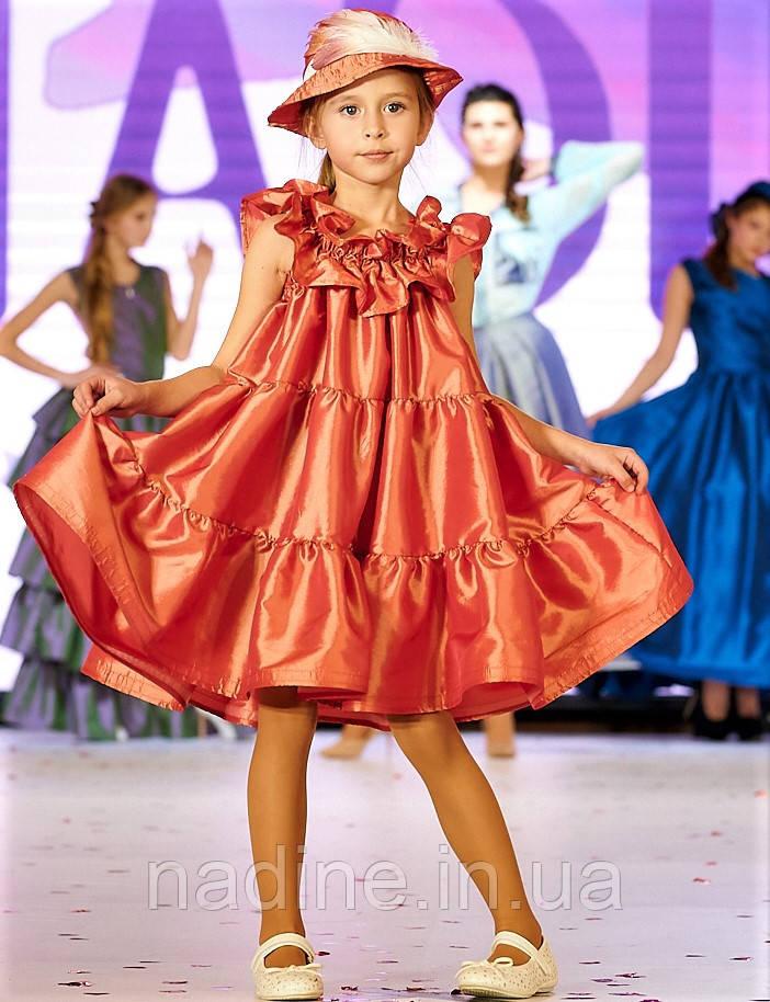 Сукня Gold Eirena Nadine (LD-153-58) вільного крою рожево золотого кольору