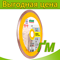 Алмазные диски для станков Distar Marble 1A1R 125x1,4x10x22,23, фото 1