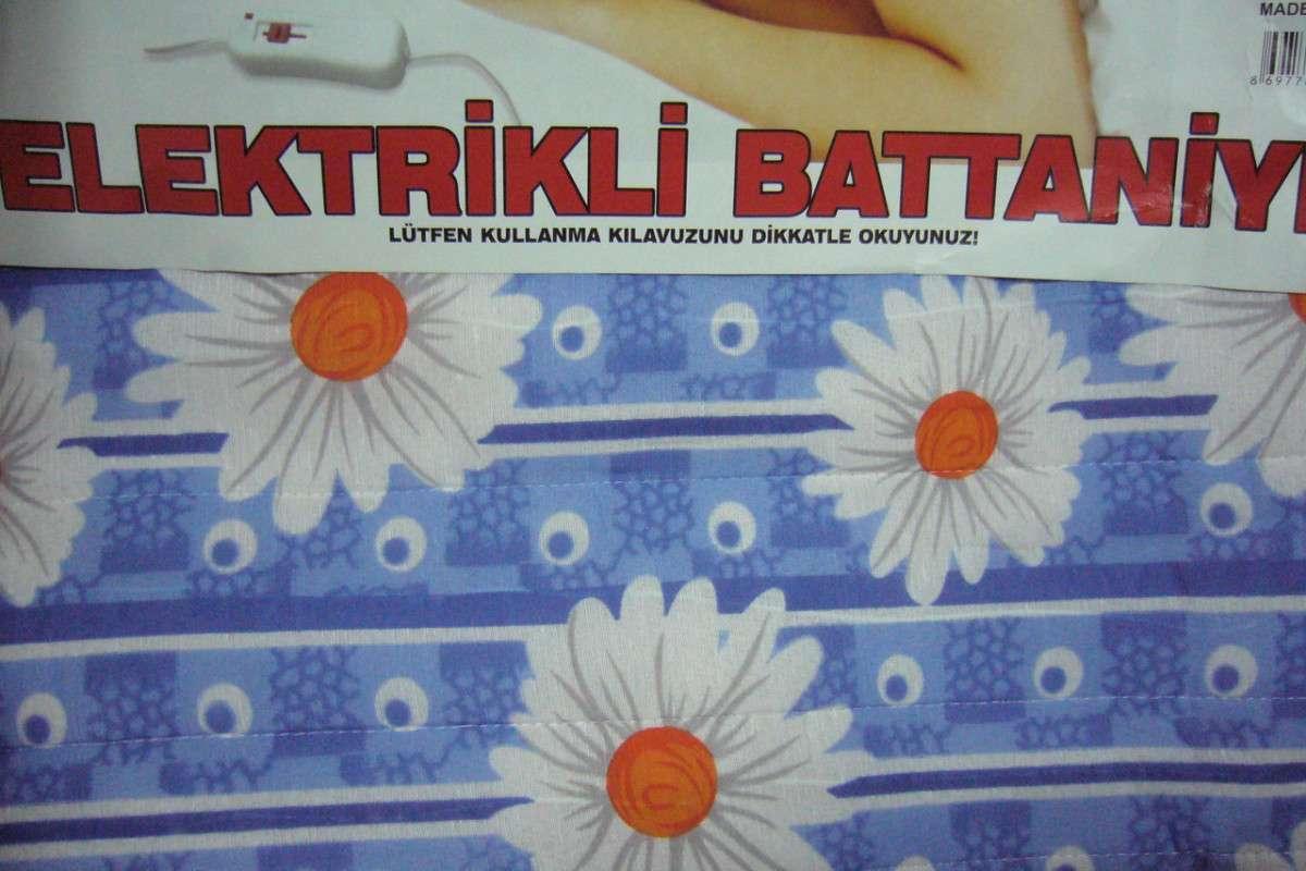 Электропростынь Lux 120x155 - Турция (Электропростынь) T-54461