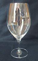 Бокал для вина Bohemia Prato, 710 мл (уп 6 шт)