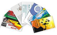 Печать визиток в Киеве. Цена 290 грн на 1000 полноцветных визиток!