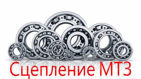 Комплект подшипников корпуса сцепления МТЗ (ZVL, SKF, Belarus)