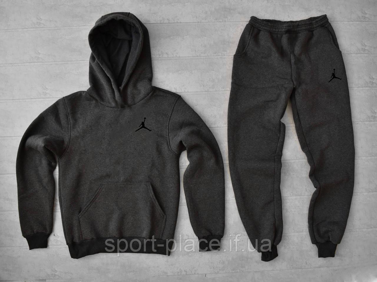 Чоловічий спортивний костюм Jordan темно сірий (ЗИМА) з начосом, толстовка маленька чорна емблема репліка