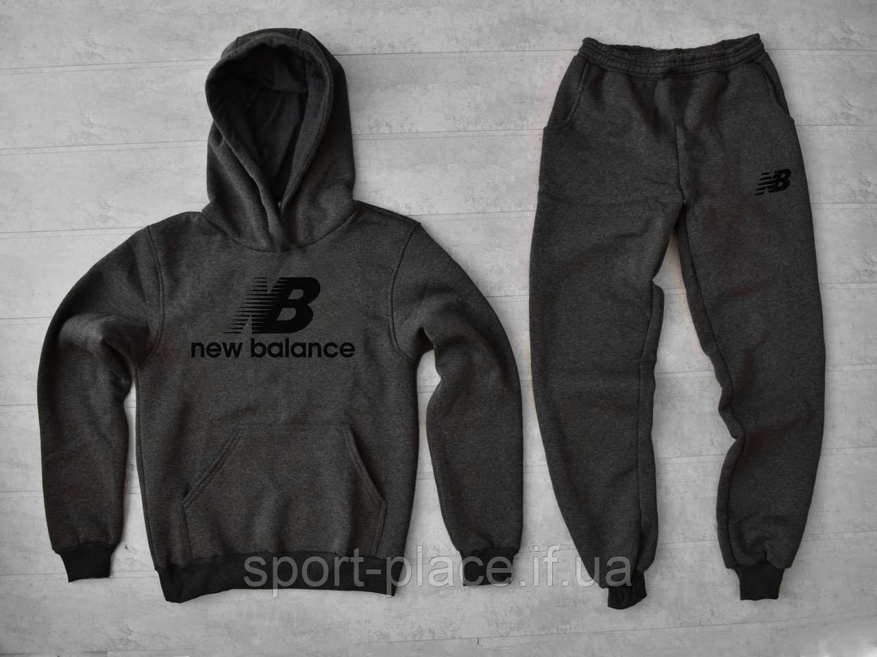 Теплий спортивний костюм New Balance темно сірий (ЗИМА) з начосом, толстовка велика емблема штани репліка