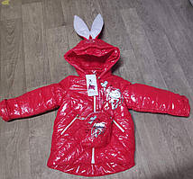Куртки дитячі осінні для дівчаток . Новинка.
