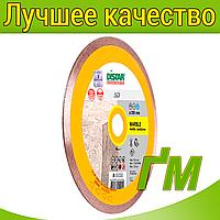 Алмазные диски для станков Distar Marble 1A1R 400x2,2x10x32, фото 1