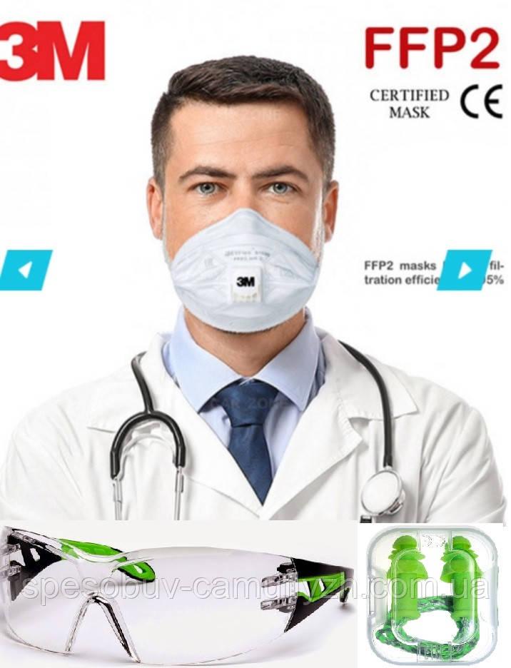 Респіратор медичний 3M VFlex 9162Е FFP2 N95 Оригінал! Упаковка 15 шт