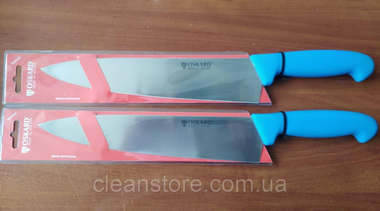 Нож разделочный №24 Polkars 200мм