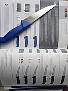 Универсальный нож F.Dick 2006 - 210 мм, жесткое лезвие