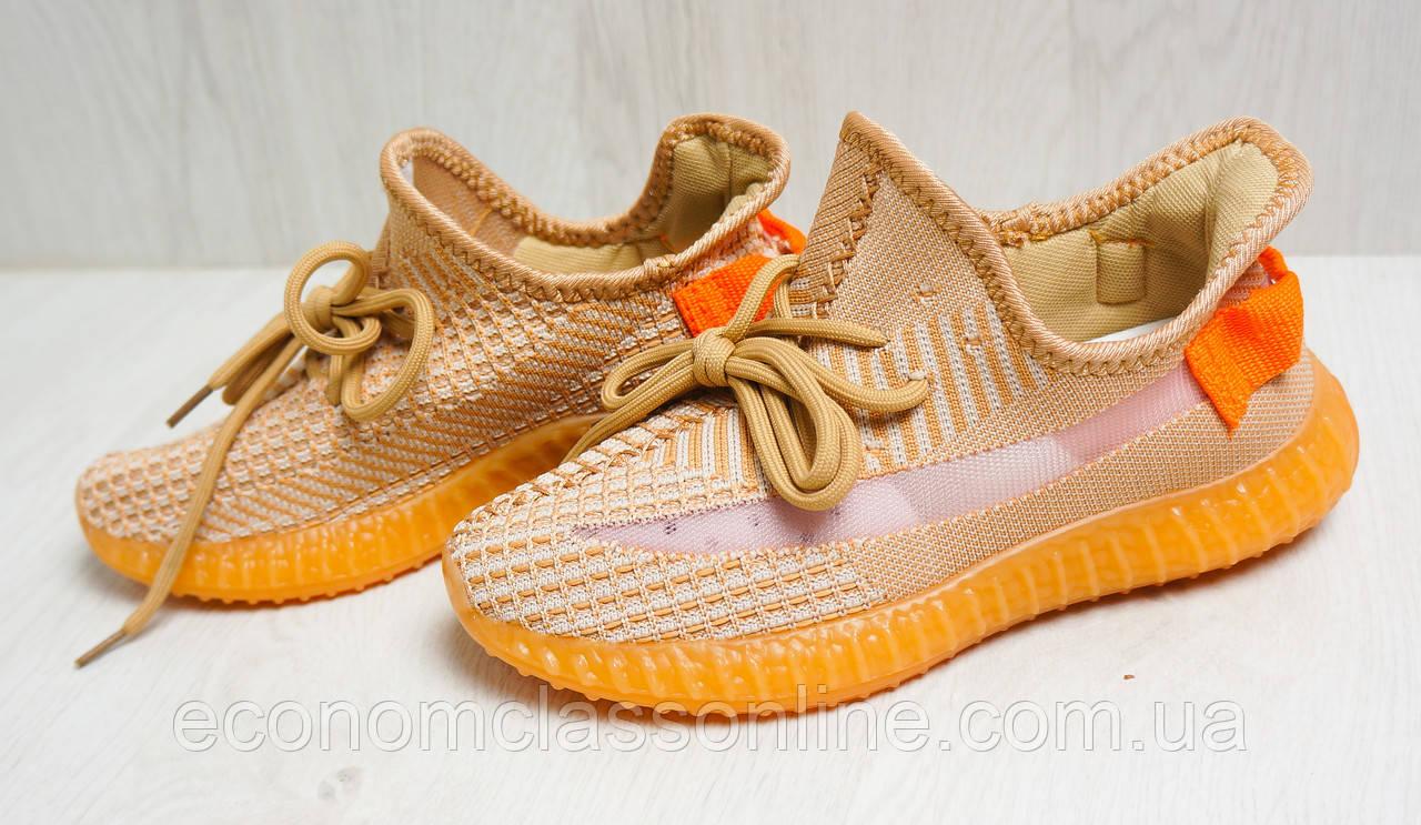 Кросівки жіночі помаранчеві YEEZY Z 743 37-41р.
