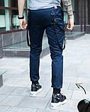 Мужские штаны 'Enot zimniy' (синие), фото 4