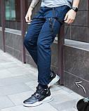 Мужские штаны 'Enot zimniy' (синие), фото 5