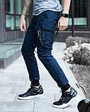 Мужские штаны 'Enot zimniy' (синие), фото 6