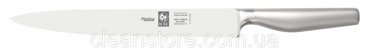 Нарізний ніж 30 см, ICEL, Португалія