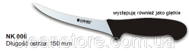 Нож обвалочный №6 OSKARD 150мм, фото 2