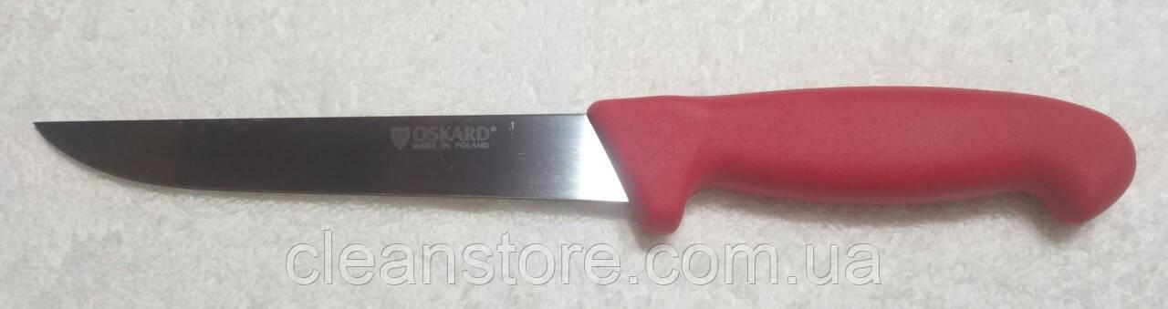 Нож обвалочный №8 OSKARD 150мм