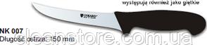 Нож обвалочный №7 OSKARD 150мм, фото 2