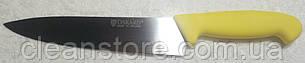 Нож для нарезания №23 OSKARD 200мм, фото 2