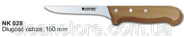 Нож обвалочный с деревянной рукояткой №28 OSKARD 150мм, фото 2
