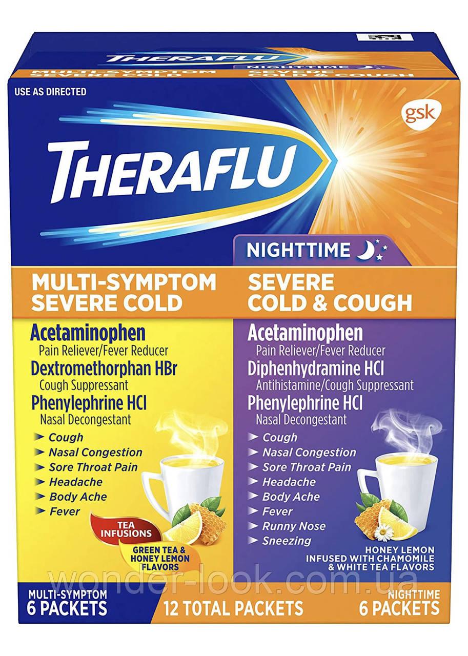Мультисимптомный американский чай Theraflu день/ночь 12 шт