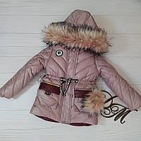 "Зимняя куртка для девочки ""Милашка"", фото 1"