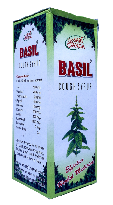 Басил, Васил - сироп от кашля, Basil (100ml)