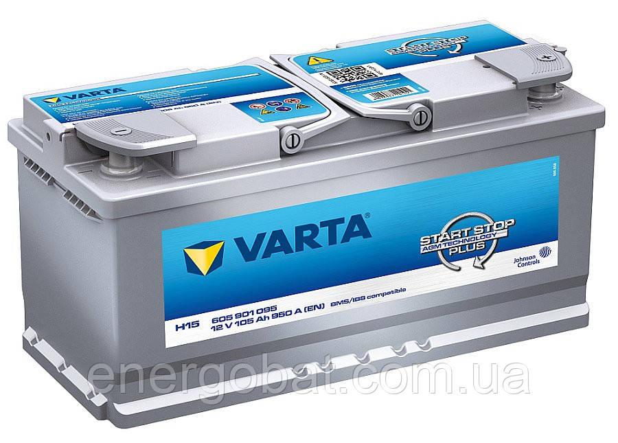 Гелевый Авто VARTA START-STOP PLUS AGM 12V 105AH 605 901 095 -  Компания авто запчастей аккумуляторов и тюнинга ENERGOBAT в Киеве